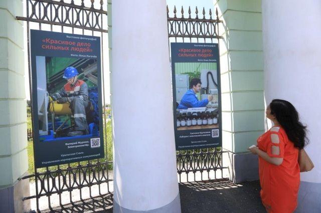 Фотовыставку о труде своих работников в честь Дня металлурга организовала Уральская Сталь.