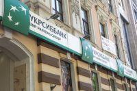 В Киеве произошло ограбление банка