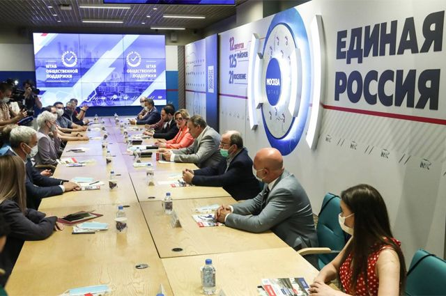 Заседание штаба общественной поддержки «ЕР».