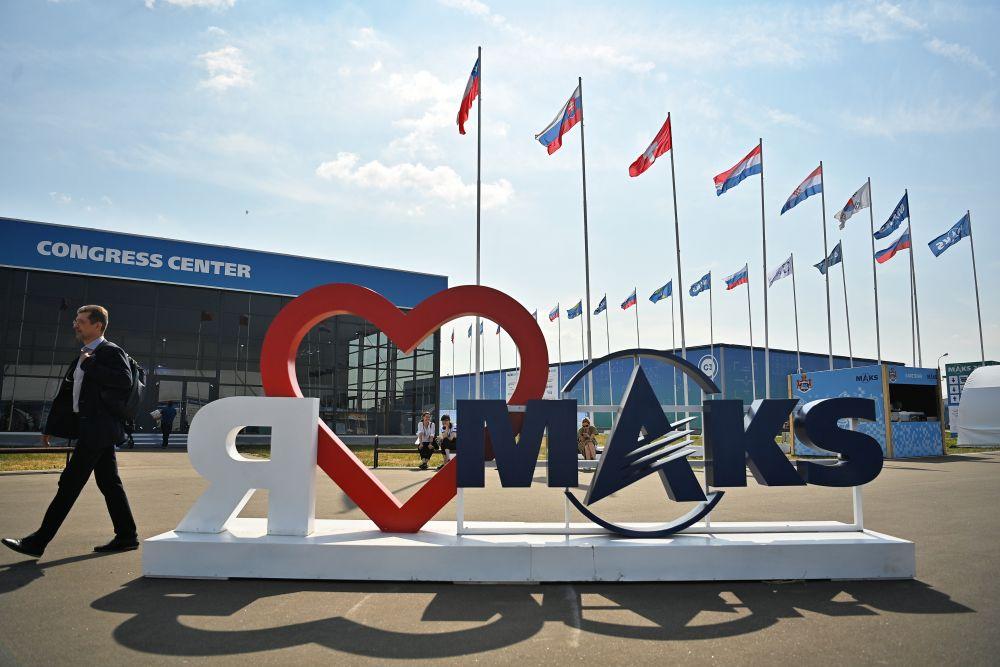 Инсталляция на площадке проведения Международного авиационно-космического салона МАКС-2021