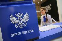 Уже сейчас более 30% всех посылок и отправлений внутри страны проходит через сервис otpravka.pochta.ru