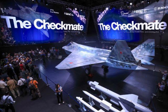 Презентация прототипа нового российского истребителя Checkmate на МАКС-2021