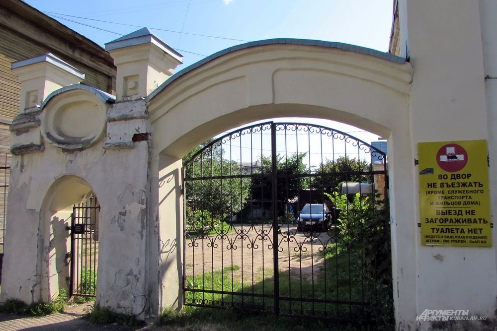 Двор жилого дома в Костроме.