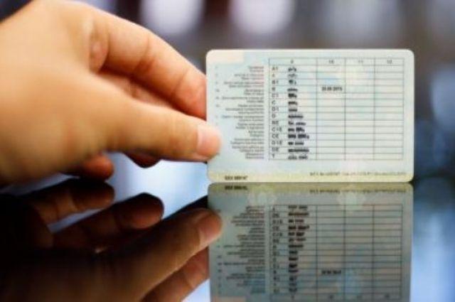 Украина и Италия продлили признание водительских удостоверений.