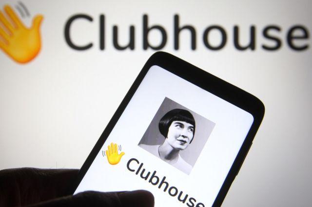 Теперь аккаунт в Clubhouse может завести каждый