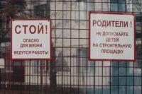 Оренбургский филиал «Т Плюс» напоминает о необходимости соблюдать правила безопасности вблизи объектов теплоснабжения.