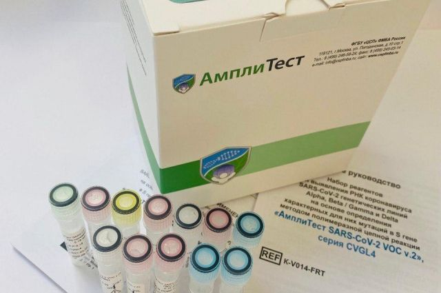 В РФ зарегистрировали новую тест-систему для выявления штаммов COVID-19