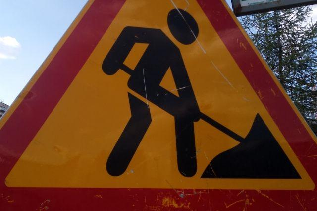 Будет ограничено движение  транспорта на пересечении с улицами Металлургов и Металлистов.
