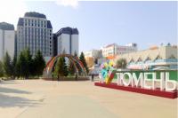 В День города тюменцам запретили покупать алкоголь
