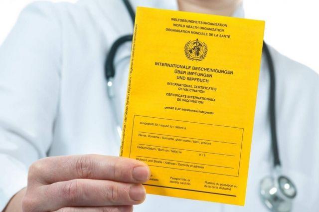 В Минздраве напомнили, как получить свидетельство о вакцинации