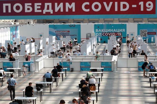 Минздрав РФ обновил рекомендации по вакцинации от COVID-19