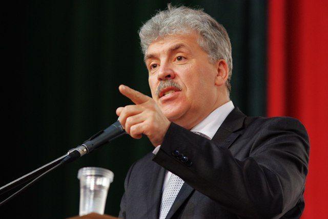 ЦИК исключил Грудинина из списка кандидатов КПРФ на выборы в Думу