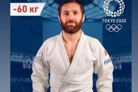Оренбургский дзюдоист Роберт Мшвидобадзе потерпел поражение на Олимпиаде в Токио.