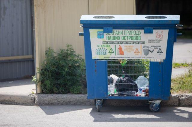 Горожане постепенно учатся сортировать мусор.