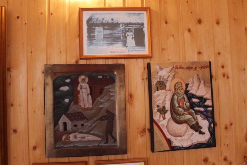 Митрополит Петр был расстрелян в 1937 году. Место захоронения неизвестно