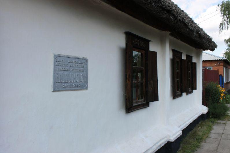 Дом-музей Ивана Крамского