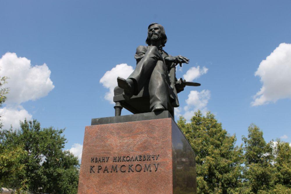 Памятник Ивану Крамскому, русскому живописцу, мастеру жанровой, исторической и портретной живописи, художественному критику