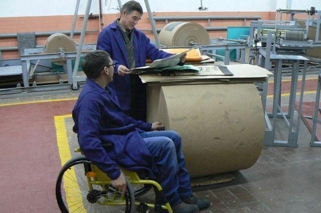 Трудоустройство инвалидов – важная часть работы областных властей.