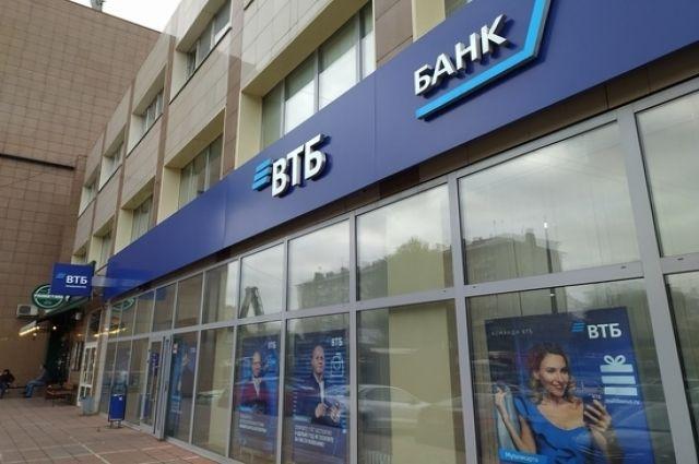 Более 2 тысяч свердловчан оформили ипотеку на сайте ВТБ