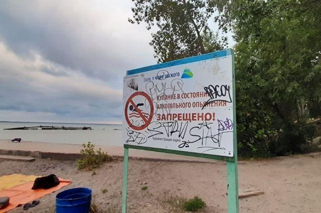 Мальчики купались в запрещенном месте — об опасности предупреждали расставленные на берегу таблички. Дети прыгали с волнореза.