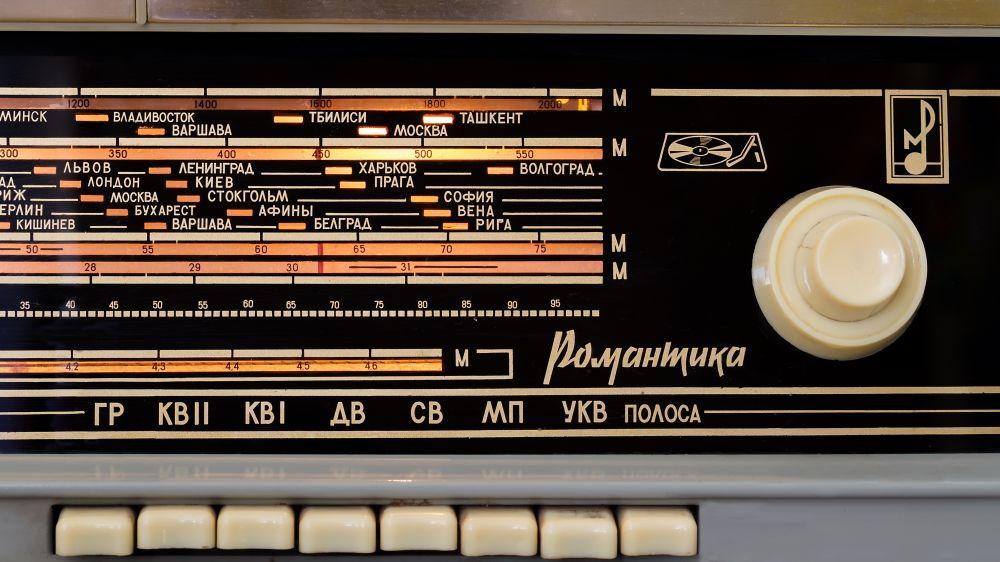 Советский радиоприёмник «Романтика»