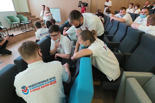 В деловом центре «Красная Роза» стартовало обучение общественных наблюдателей.