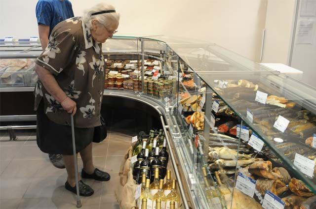 Многим пенсионерам некоторые продукты уже давно не по карману.