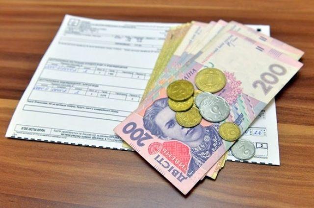 Тариф на электроэнергию не изменится до 31 августа, - Шмыгаль