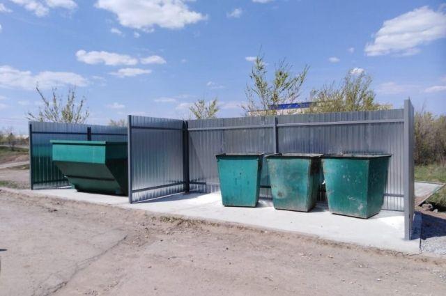 В Оренбургском районе обустроено 48 новых точек сбора мусора.