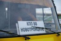На КПВВ Донбасса и Крыма запустят бесплатный транспорт