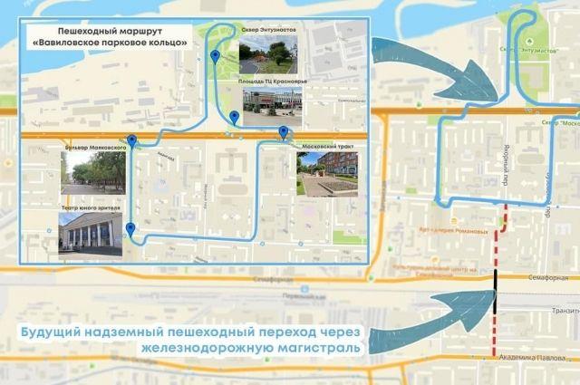 Пешеходный мост соединит ул. Павлова и Вавилова.