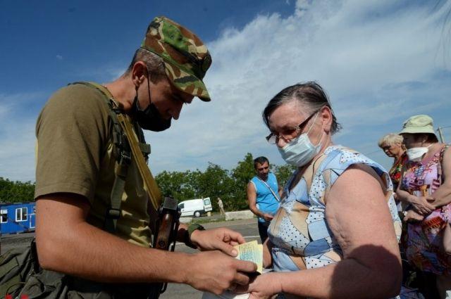 Часть пенсионеров не выпускают из ОРДО в Украину: причина