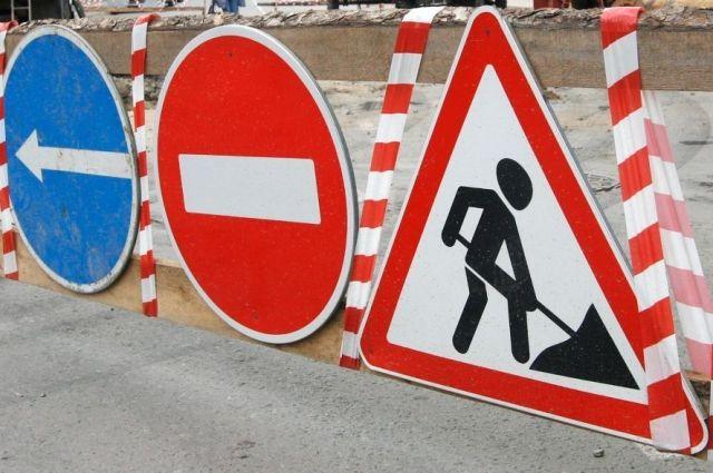 ремонт дорог в Южно-Сахалинске, перекресток Ленина-Сахалинская, ограничение движения транспорта