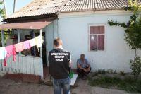 В Оренбуржье завершено расследование совершенного 17 лет назад убийства молодой женщины.
