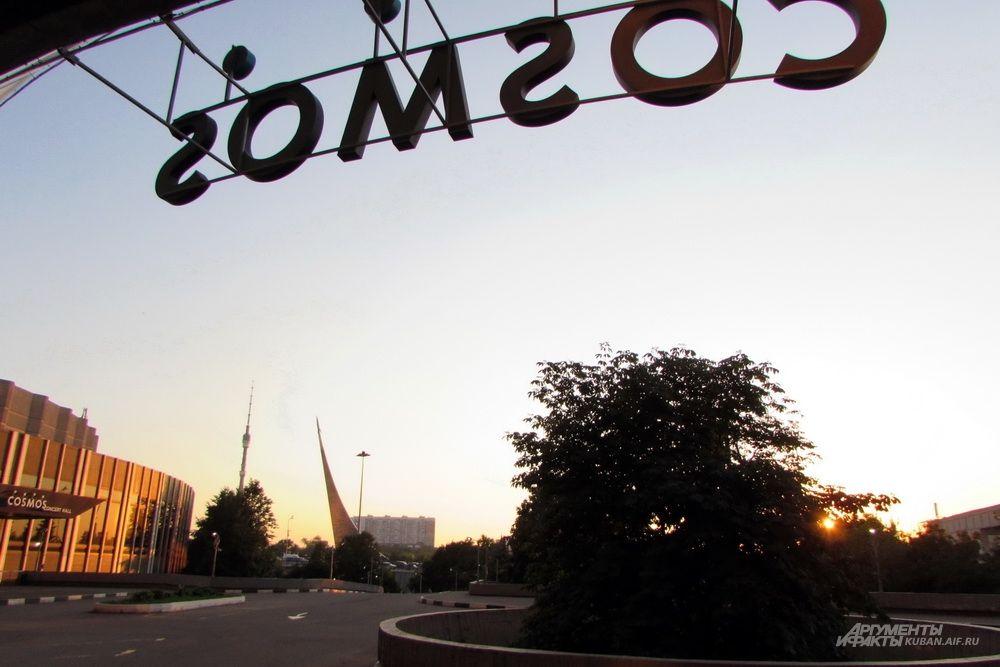 Вид со ступенек олимпийской гостиницы «Космос» на Останкинскую телебашню.