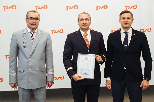 Лучшим работникам ЮУЖД в Челябинской области вручили награды