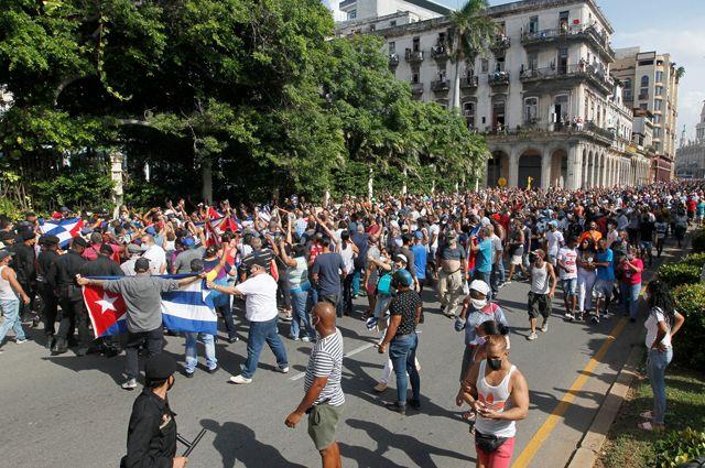 Протесты на Кубе.