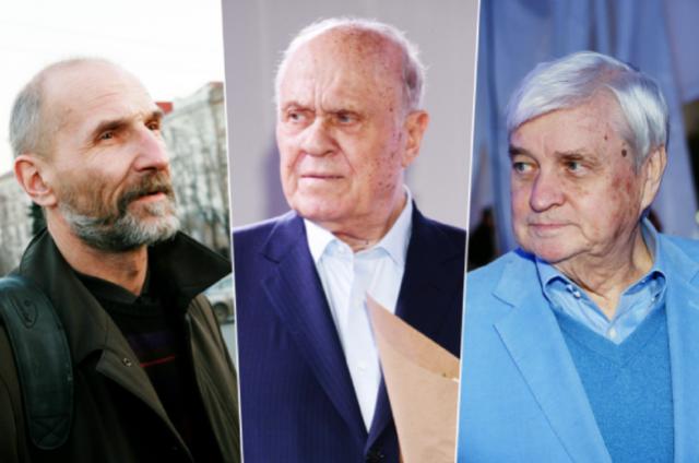 Петр Мамонов, Владимир Меньшов и Александр Стефанович.