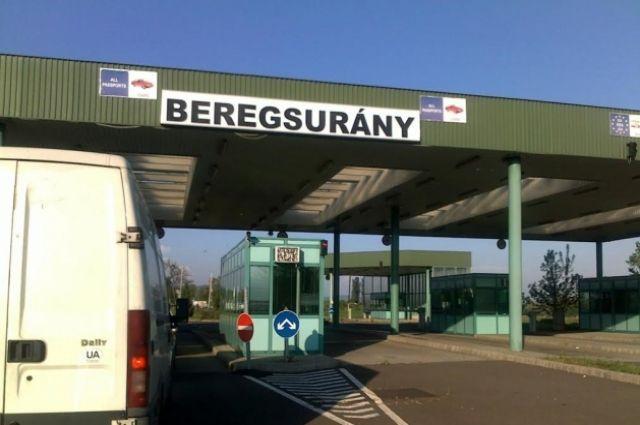 На границе с Венгрией перестал работать пункт пропуска.