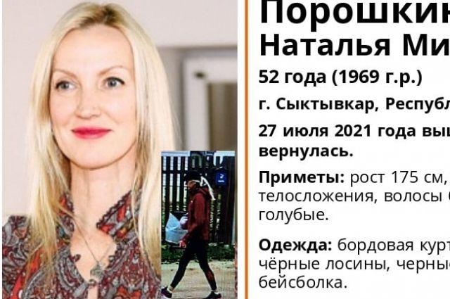 Евгений рассказал, что убитая судилась с экс-супругом Сергеем Карандашевым.