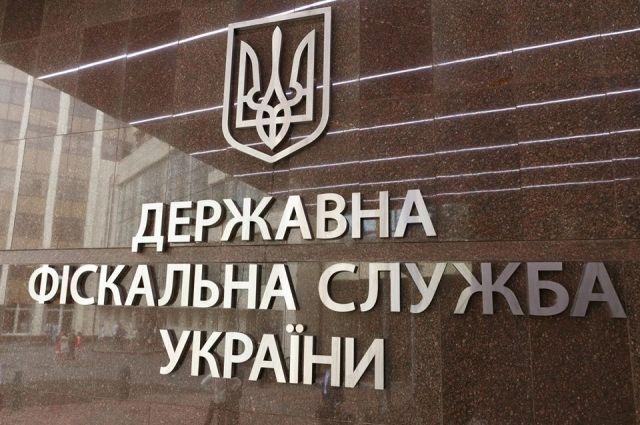 Фискальная служба провела обыски в КО «Киевзеленстрой»