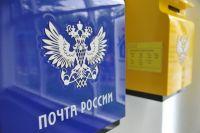 В Югре предположительно первые почтовые ящики появились в посёлке Берёзово