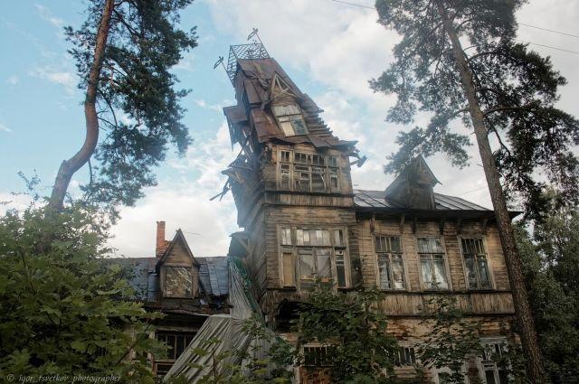 Особняк был построен приблизительно в 1907 году.