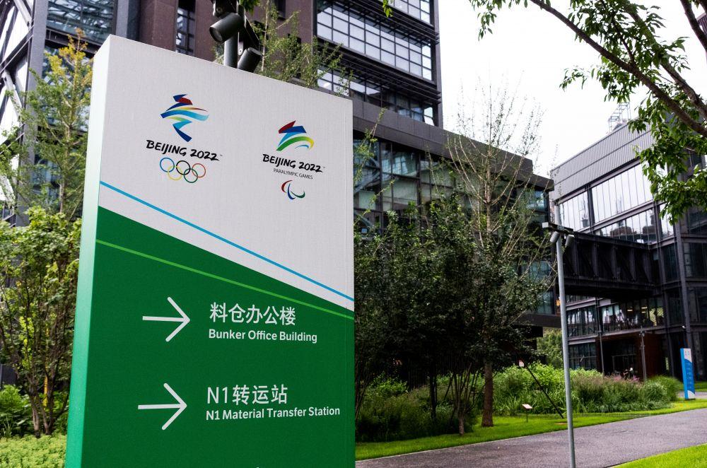 Здание оргкомитета зимних Олимпийских игр в Пекине 2022 года, располагающегося на территории бывшего промышленного парка Шоуган