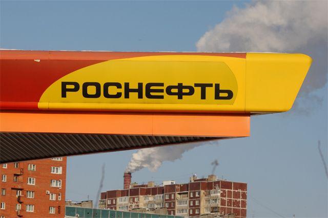 Выгодное партнёрство. «Роснефть» обеспечила BP почти половину добычи нефти