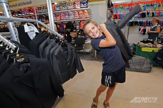 В Оренбуржье УФАС проконтролирует цены на школьную форму в связи с начислением «путинских» выплат.
