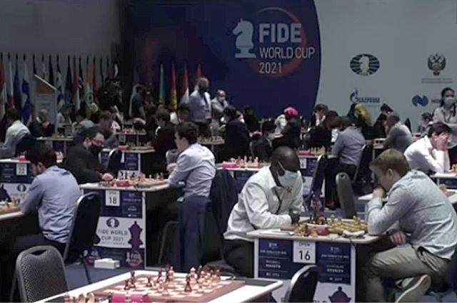 Кубок мира по шахматам.