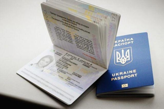 Евросоюз призвал Украину отменить практику выдачи двух загранпаспортов