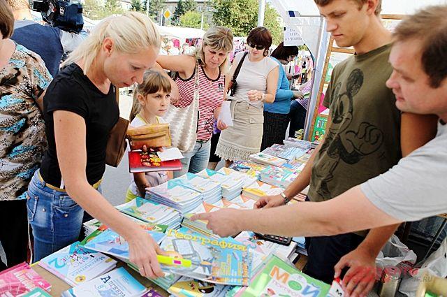 Где в Оренбурге можно закупить товары к школе?