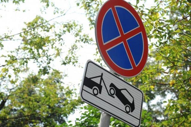 В центре Оренбурга установили знаки «Остановка запрещена» и запустили работу эвакуатора.